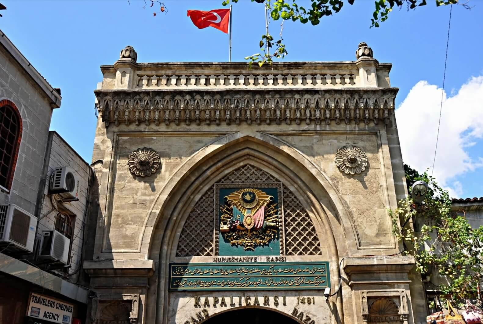 الجراند بازار في اسطنبول
