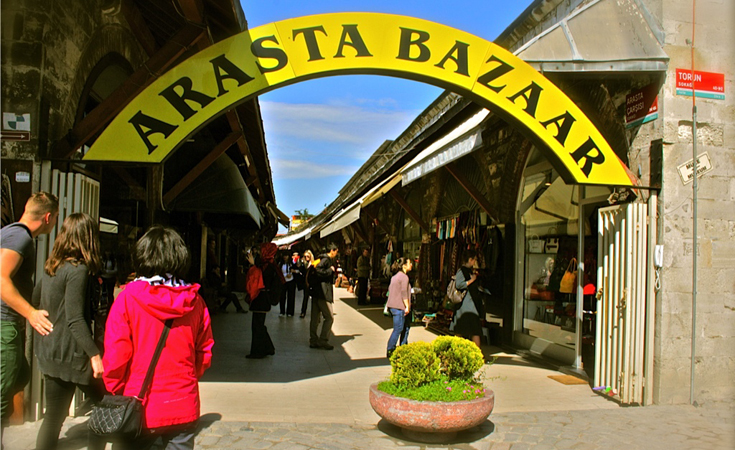 اراستا بازار في اسطنبول