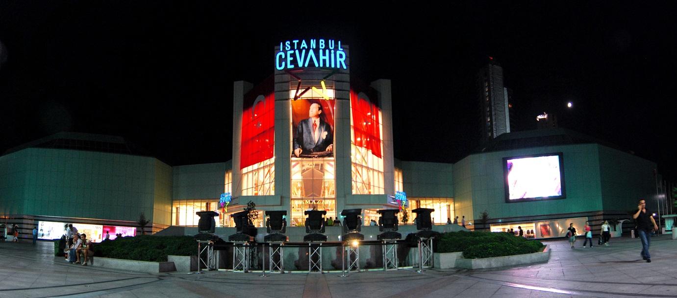 جواهر مول اسطنبول