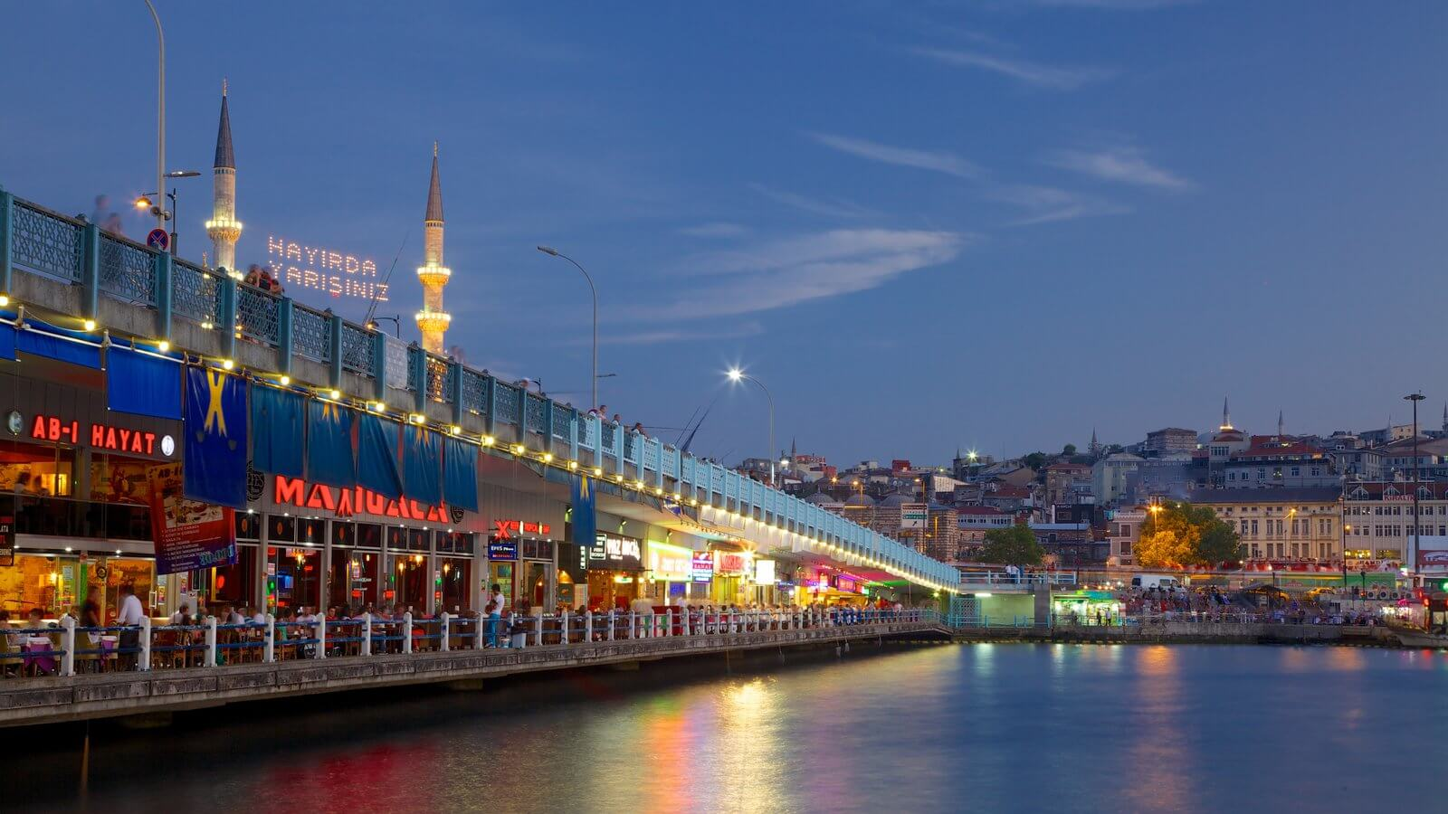 جسر غلطة في اسطنبول